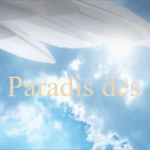 Image de profil de Le Paradis des Anges
